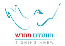 signing_anew__logo