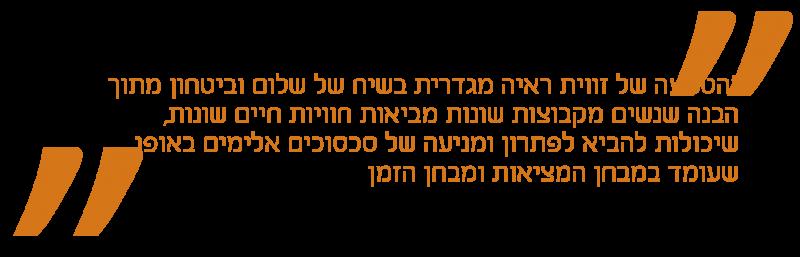 gender-top-slogan