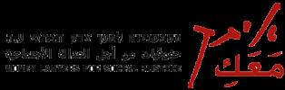 logo-itach