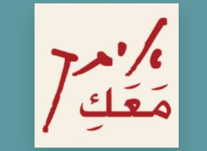 מירב שמואלי