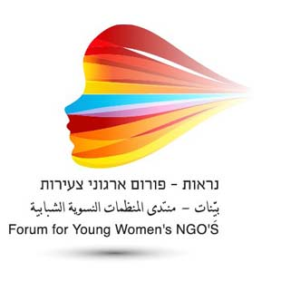 Forums for Young Women's NGO'S